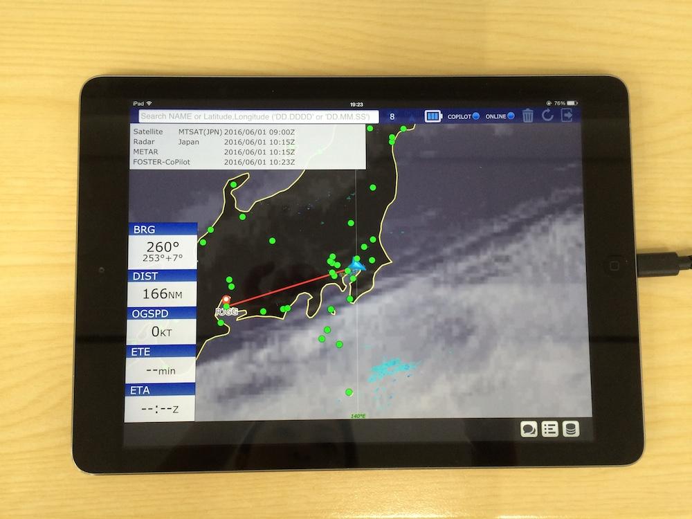 機内持ち込み型運航支援ツール『FOSTER-NAV』