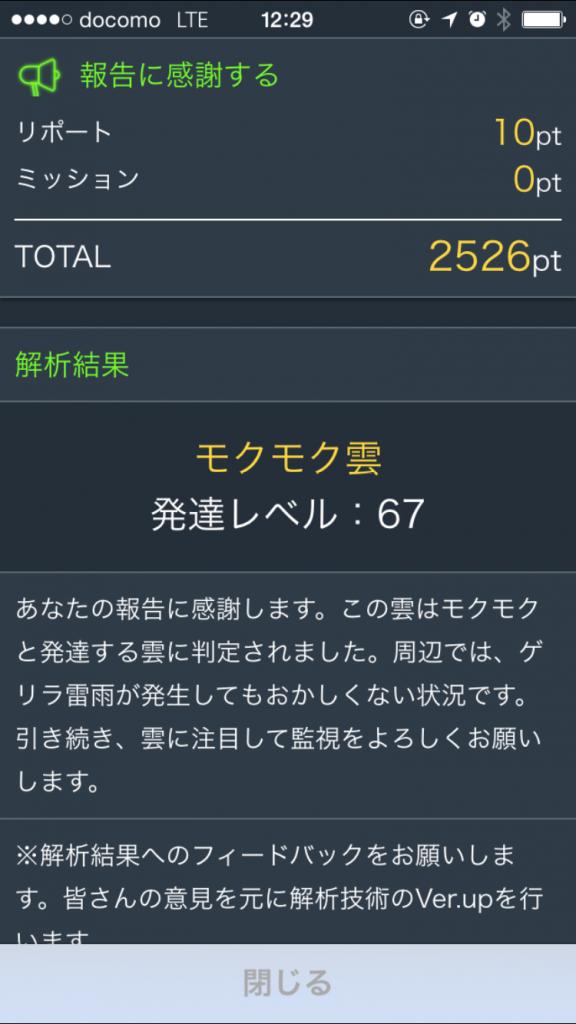 IMG_0701