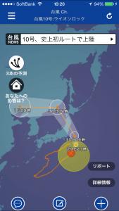 「台風Ch.」トップページ