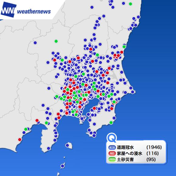 図6: 雨による被害に関する調査結果(凡例の回答数は関東)