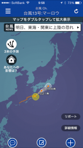 「台風Ch.」サンプル