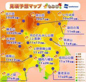3_koyoMap_red_kanto_SR