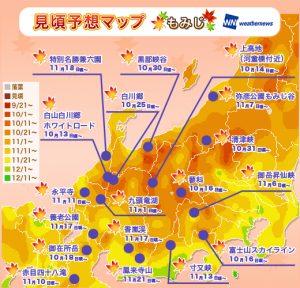 4_koyoMap_red_chubu_SR