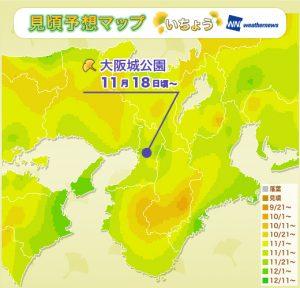 5_koyoMap_yellow_kinki_SR