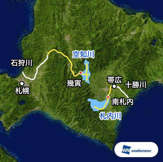 Fig.8-1河川と流域(北海道)