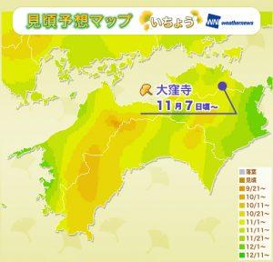 7_koyoMap_yellow_shikoku_SR