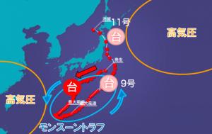 2.「モンスーントラフ」と台風11号、9号の影響を受け南西進