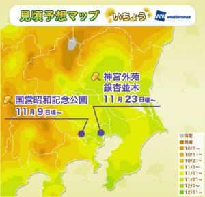 3_koyomap_yellow_kanto_sr