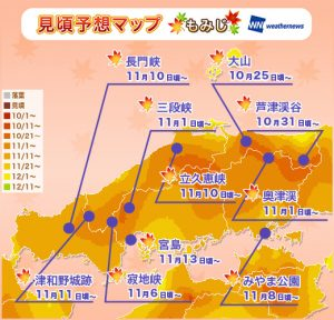 6_koyomap_red_chugoku_sr