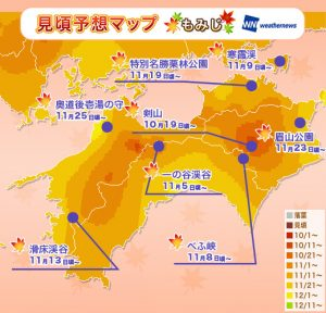 7_koyomap_red_shikoku_sr