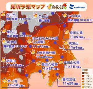 12_koyomap_red_kanto_sr