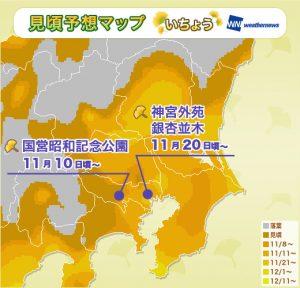 12_koyomap_yellow_kanto_sr