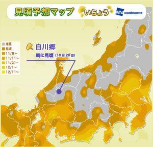 13_koyomap_yellow_chubu_sr