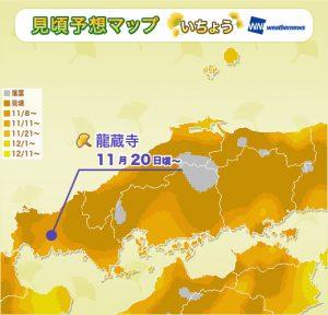 15_koyomap_yellow_chugoku_sr