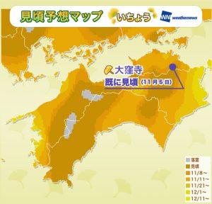16_koyomap_yellow_shikoku_sr