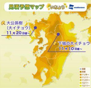 17_koyomap_yellow_kyushu_sr
