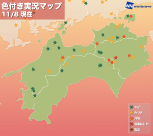 26_img_shikoku