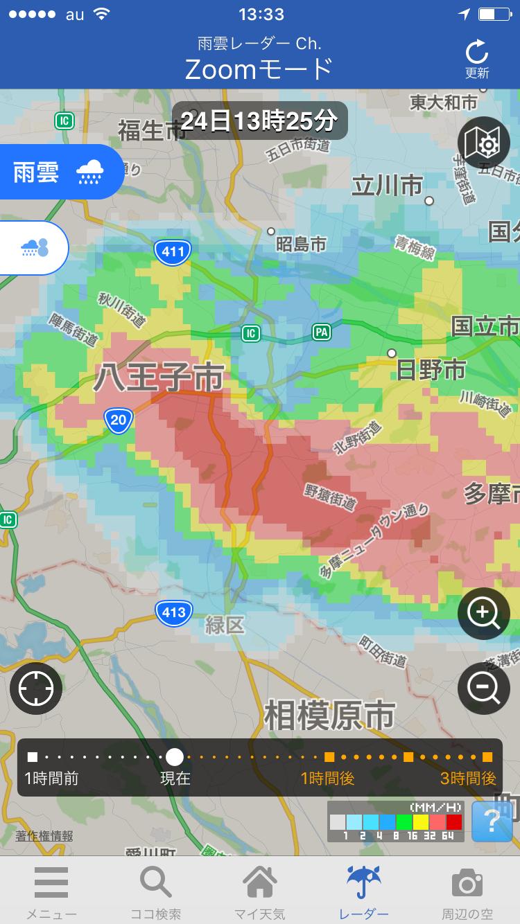 レーダー 雨雲 ズーム