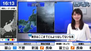 檜山キャスター×ウェザーリポーター×視聴者で各地の空の様子を確認