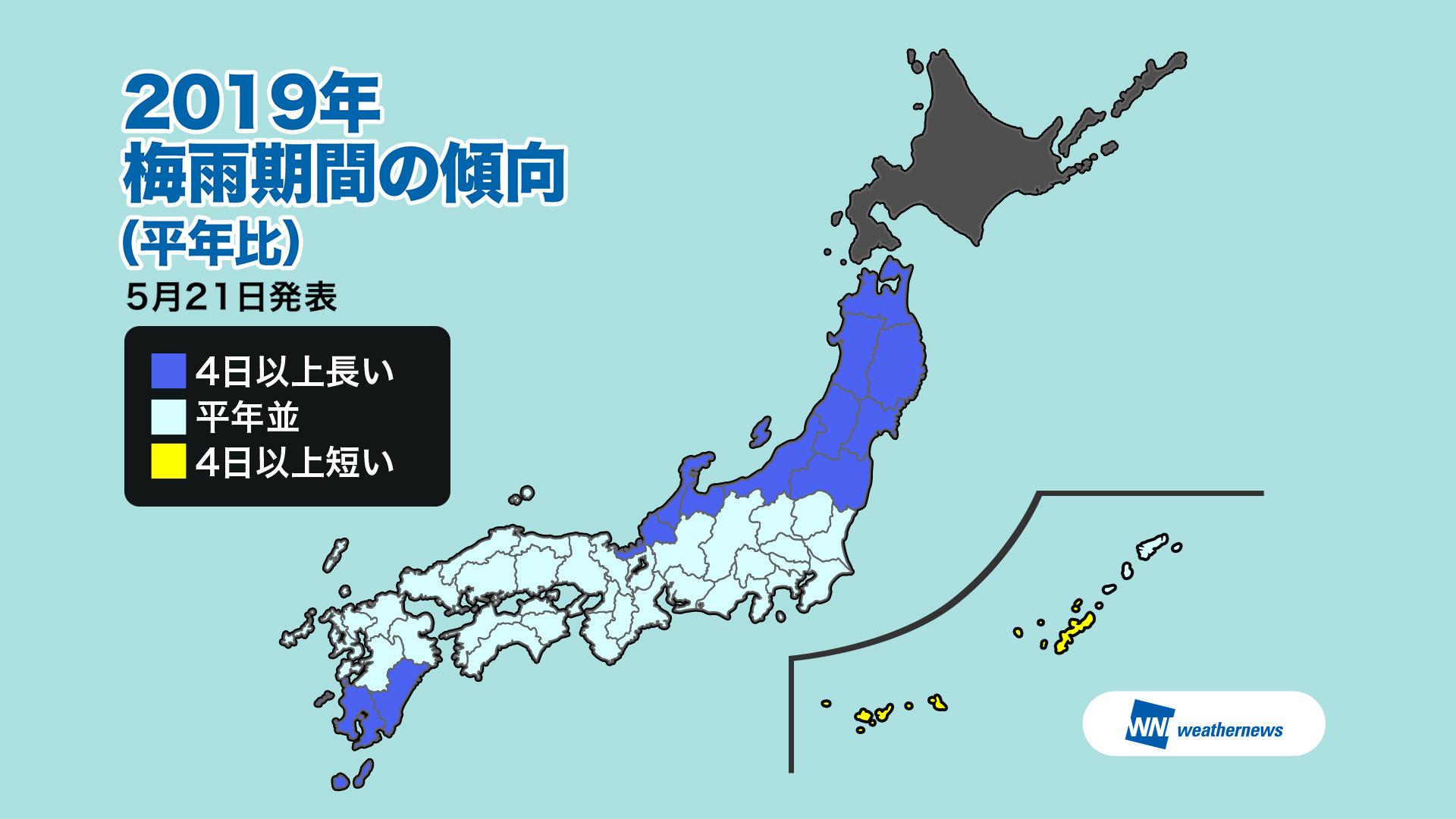 東海 地方 梅雨 明け 2019
